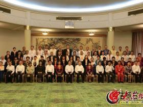 山东省表彰道德模范 台儿庄1人被授予