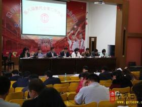 台儿庄区实验小学胜利召开第八届教代会第二次会议(图)