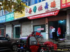 """台儿庄区丹蒂娅舞蹈学校""""中国舞""""考级圆满结束(图)"""