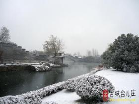【摄影报道】台儿庄:瑞雪纷纷兆古城