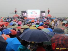 """首届中国寻亲大会在徐州举行 台儿庄""""宝贝回家""""志愿者参加(图)"""