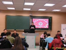 台儿庄区实验小学隆重举行新教师培训结业仪式(图)