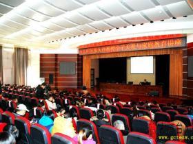 专家张久祥亲子关系、家庭教育与孩子心理健康成长家长讲座在台儿庄举行(图)