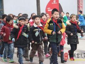 台儿庄顺河小学:坚持冬季跑操,增强学生体质(图)