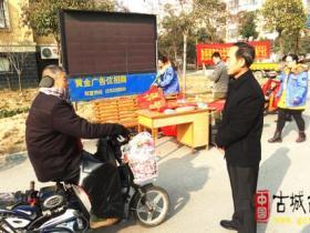 台儿庄区住建局举行燃气安全宣传进社区活动(图)