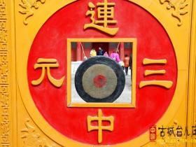 摄影报道:羊年(2015)春节台儿庄古城花絮