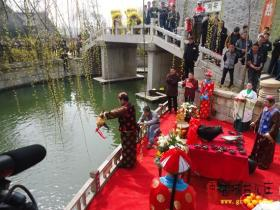 羊年二月二,台儿庄古城开河大典备受关注(图)