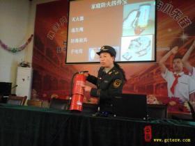 台儿庄区实验小学举行消防安全专题培训(图)
