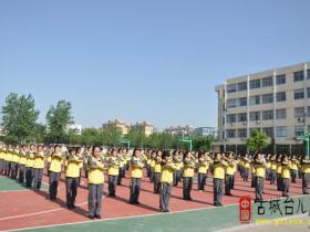 尚雅•三十九中学 铸就梦想校园(图)