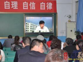 共商育人大计 形成育人合力——枣庄39中召开家长会(图)
