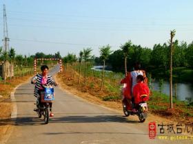 马兰屯镇发展乡村旅游活跃美丽乡镇(图)