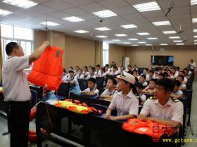 台儿庄区实验小学开展水上交通安全知识进校园活动(图)
