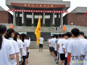 牢记历史 珍爱和平——枣庄三十九中参加全民抗战爆发78周年纪念活动(图)