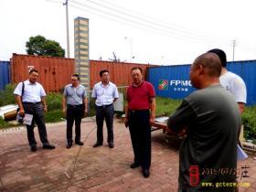 台儿庄区工商局赴连云港考察招商项目(图)