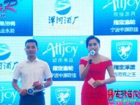 2015中国·台儿庄河钓大赛开幕式昨晚举行(图)