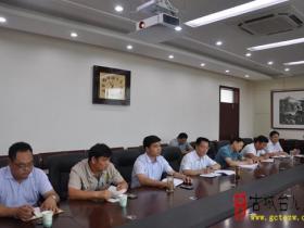 台儿庄区农业发展银行与区粮食局举行银企合作座谈会(图)