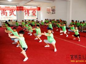 台儿庄古城国术馆暑假班学员武术汇报表演实况(图)