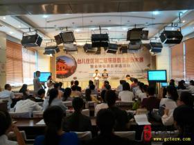 台儿庄区举办第二届导游员讲解员大赛(图)