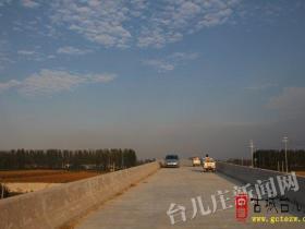 峄城大沙河分洪道台儿庄坝子交通桥竣工通车(图)