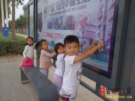 【图片新闻】台儿庄区实验幼儿园开展我们爱家乡讲文明活动