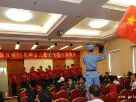 铭记历史 歌唱祖国——台大举行纪念抗战胜利70周年红歌大赛(图)