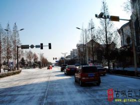 摄影报道:寒潮中的台儿庄——街头随拍(一)