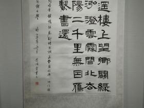 台儿庄西关小学四位美术教师在全区教职工书画作品比赛中获奖(图)