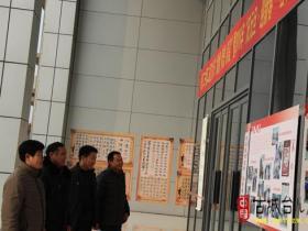 枣庄二中举行艺术社团师生作品展(图)