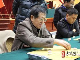 2016中国·台儿庄古城象棋公开赛收官辽宁大连赵金城夺冠(图)
