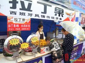 """2016台儿庄古城环球(国际)美食节开幕  看""""吃货们""""百态(图)"""