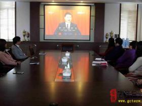 台儿庄区交通运输局组织观看纪念红军长征胜利80周年大会实况(图)