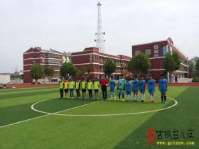 台儿庄区教育局开展足球对抗赛观摩活动(图)