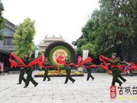 """台儿庄古城:""""红歌快闪""""迎国庆(图)"""