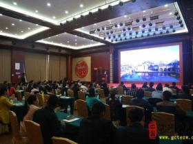 国家药典博物馆筹建工作会议昨天在台儿庄古城召开(图)