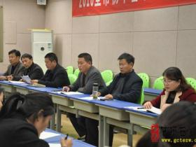 枣庄39中举行新入职教师展示课反馈座谈会(图)