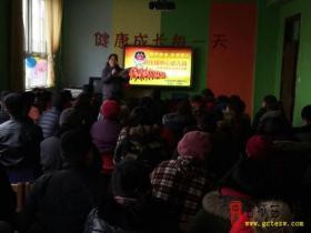 邳庄镇中心幼儿园开展家长消防安全知识讲座(图)