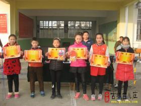 台儿庄区旗杆小学举办第三届民间传统体育运动会(图)