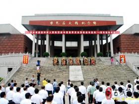 【回眸2015】全市纪念抗战胜利70周年活动在台儿庄举行