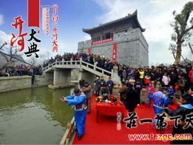 古城梦 运河情 —— 来运河古城台儿庄,感受最具传统的河神祭典(图)