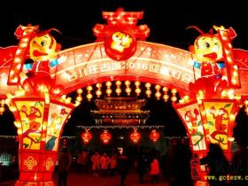 【摄影报道】台儿庄古城:元宵节 赏花灯 逛古城(一)