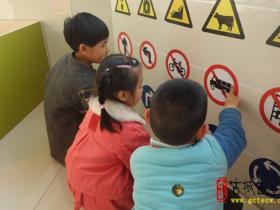 """台儿庄区实验幼儿园开展""""我知道的安全小知识""""主题活动(图)"""