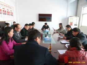台儿庄区文广新局党组召开《准则》《条例》专题学习教育动员会(图)