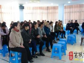 台儿庄区实验幼儿园举行学前教育资助金发放仪式(图)