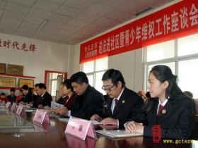 台儿庄区人民检察院昨天聘请青少年维权监督员和志愿者(图)