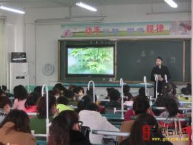 全区教学常规落实现场会在台儿庄区实验小学举行(图)