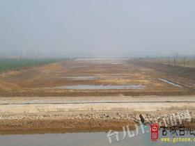 古城台儿庄:大沙河分洪道治理工程全部完工(图)
