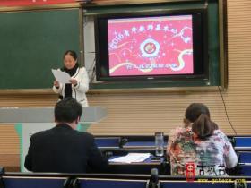 台儿庄区实验小学举行青年教师通用基本功大赛活动(图)