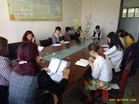 邳庄镇中心幼儿园开展了师德师风学习活动(图)