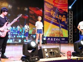 2016台风音乐节校园海选赛在青岛大学再次开战(图)