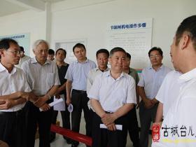 赵润田来枣庄调研防汛抗旱工作并到台儿庄视察
